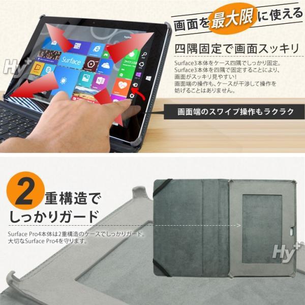 Hy+ Surface 3 ビンテージPU ケース カバー ブラック・ブルー (キーボード収納可能、スタンド機能、タッチペンホルダー付き)|hyplus|03