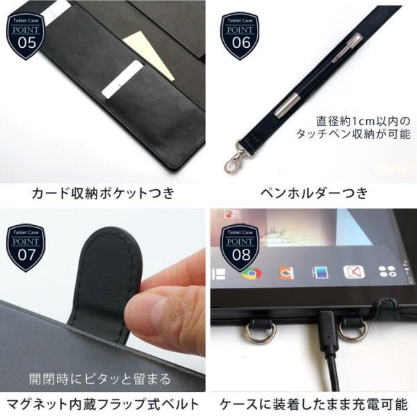 Hy+ arrows Tab(アローズタブレット) F-02K PU ショルダーケース ブラック・ブルー(カードホルダー、ハンドストラップ付き) hyplus 06