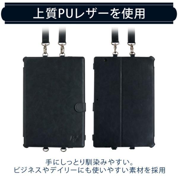 Hy+ arrows Tab(アローズタブレット) F-02K PU ショルダーケース ブラック・ブルー(カードホルダー、ハンドストラップ付き) hyplus 07