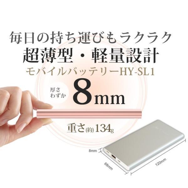 Yoobao 超薄型モバイルバッテリー 急速充電対応モデル 4000mAh HY-SL1 (Lightning入力ポート搭載、5つの安全機能付き)|hyplus|02