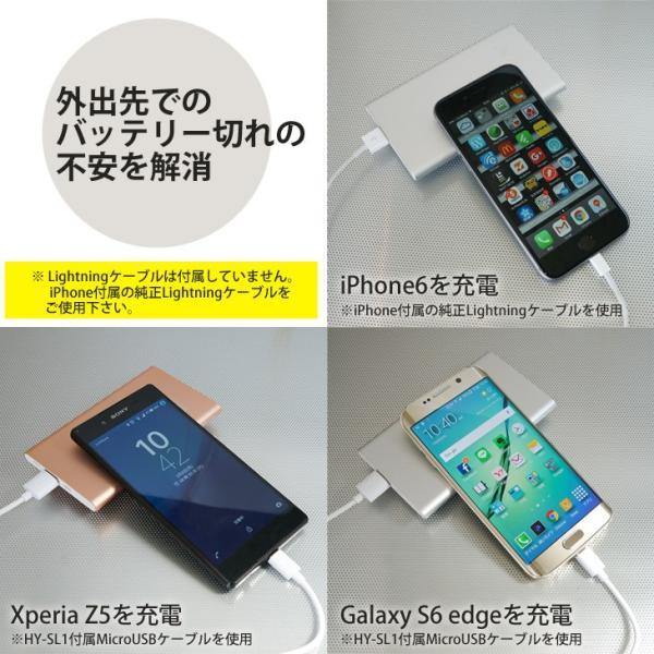 Yoobao 超薄型モバイルバッテリー 急速充電対応モデル 4000mAh HY-SL1 (Lightning入力ポート搭載、5つの安全機能付き)|hyplus|05