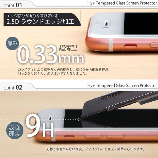 Hy+ AQUOS EVER(アクオスエバー) SH-02J SHV37 液晶保護ガラスフィルム 強化ガラス 全面保護  日本産ガラス使用 厚み0.33mm 硬度 9H|hyplus|04