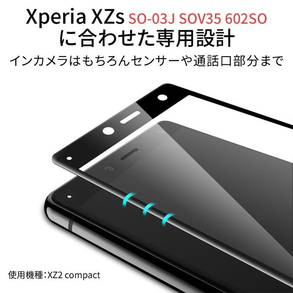 Hy+ Xperia XZs(エクスペリアXZs) SO-03J SOV35 602SO 液晶保護ガラスフィルム 強化ガラス 全面保護 全面吸着 日本産ガラス 厚み0.33mm 硬度9H|hyplus|03