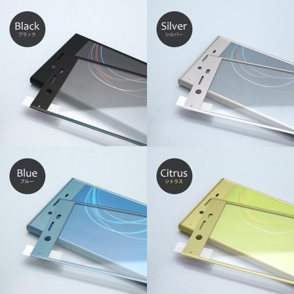 Hy+ Xperia XZs(エクスペリアXZs) SO-03J SOV35 602SO 液晶保護ガラスフィルム 強化ガラス 全面保護 全面吸着 日本産ガラス 厚み0.33mm 硬度9H|hyplus|06