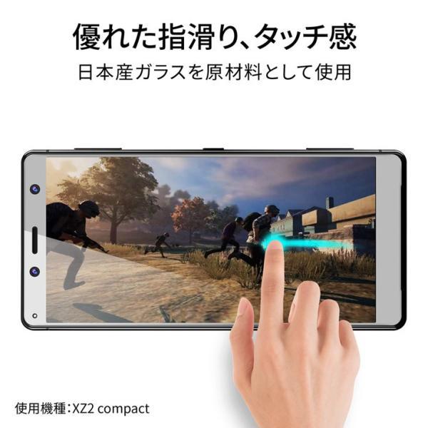 Hy+ Xperia XZ1 Compact(エクスペリアXZ1コンパクト) SO-02K 液晶保護ガラスフィルム 強化ガラス 全面保護 全面吸着 日本産ガラス 厚み0.33mm|hyplus|05