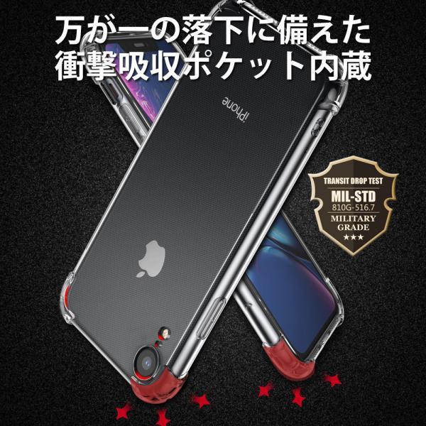 スマホケース iPhone XR iphone8 iphone7 iPhone XS iPhone XS Max iPhone X iPhone8 Plus iPhone6s ケース 耐衝撃|hyplus|03