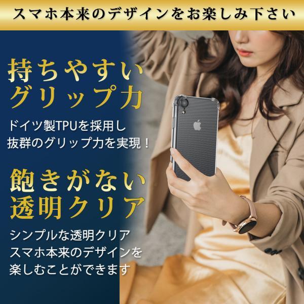 スマホケース iPhone XR iphone8 iphone7 iPhone XS iPhone XS Max iPhone X iPhone8 Plus iPhone6s ケース 耐衝撃|hyplus|09