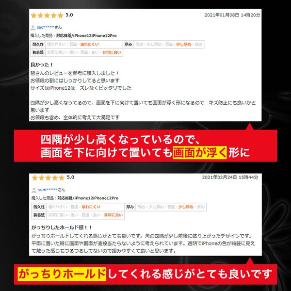 AQUOS sense3 plus ケース 耐衝撃 SHV46|hyplus|05