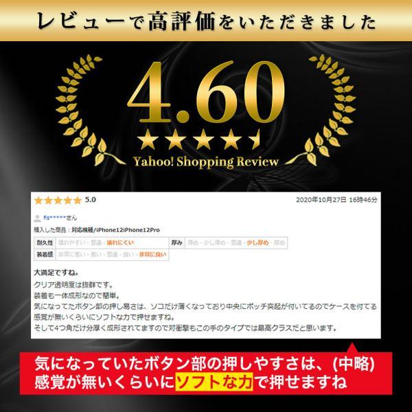 Xperia 1 II ケース 耐衝撃 SO-51A SOG01|hyplus|04