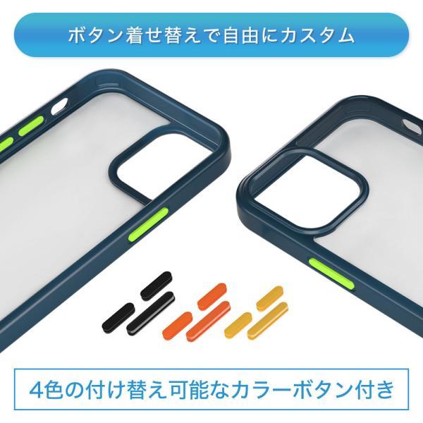 iPhone12 ケース iPhone12 Pro カラーボタン 耐衝撃 カバー 米軍MIL規格|hyplus|02