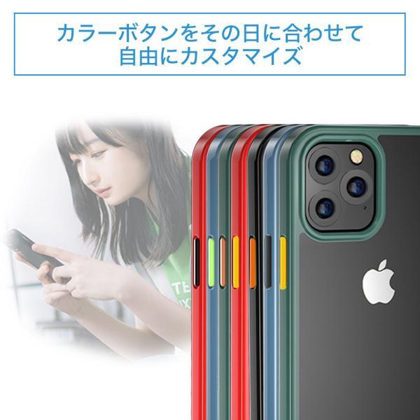 iPhone12 ケース iPhone12 Pro カラーボタン 耐衝撃 カバー 米軍MIL規格|hyplus|03