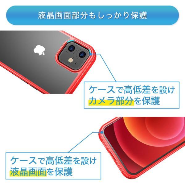 iPhone12 ケース iPhone12 Pro カラーボタン 耐衝撃 カバー 米軍MIL規格|hyplus|09
