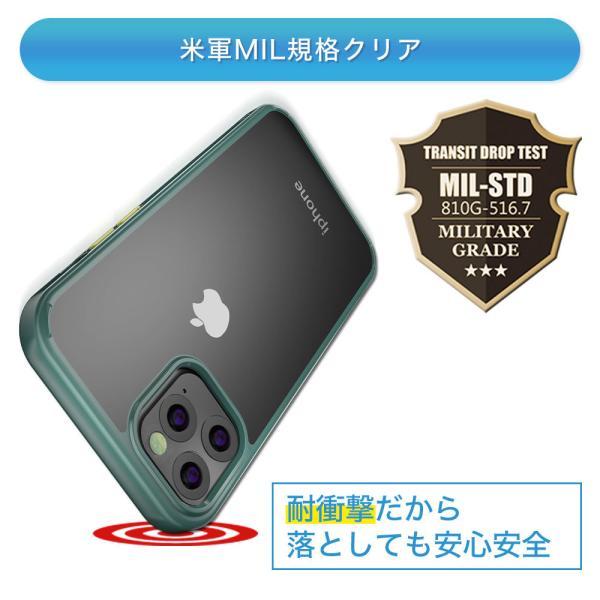 iPhone12 ケース iPhone12 Pro カラーボタン 耐衝撃 カバー 米軍MIL規格|hyplus|10