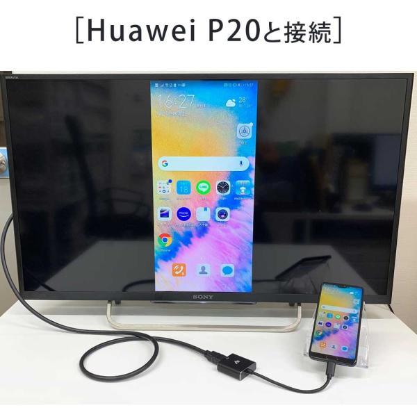 Hy+ Type-C to HDMI 変換アダプター HY-TCHD4 4K映像対応(Xperia1 Galaxy S10 S10+ S9 S9+ S8 S8+ Huawei P20 P20 Pro対応) ブラック|hyplus|09