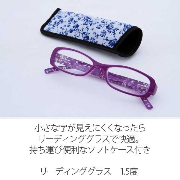 リーディンググラス 小花 ホワイト 1.5度 紫 パープル 老眼鏡 おしゃれ シニアグラス かわいい ケース付き|hypnos