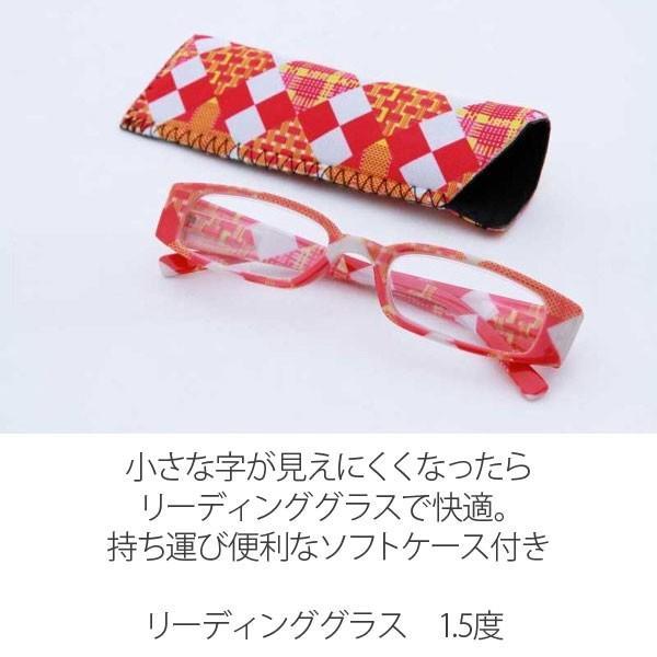 リーディンググラス ブロックチェック ピンク 1.5度  北欧風 老眼鏡 おしゃれ シニアグラス かわいい ケース付き hypnos