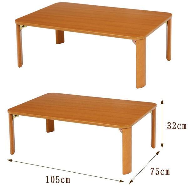 折脚ローテーブル 折れ脚テーブル/テーブル/折れ脚/折脚/折り畳みテーブル/折り畳み/ローテーブル/座卓/ちゃぶ台|hypnos|02