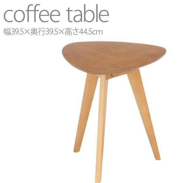 木製 サイドテーブル ミニテーブル シンプル 机 つくえ コーヒーテーブル ナイトテーブル ベットテーブル ソファサイド サイド|hypnos