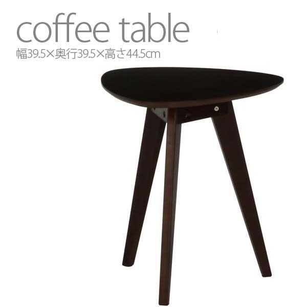 コーヒーテーブル ブラウン 木製サイドテーブル シンプル 机 つくえ ナイトテーブル ベットテーブル ソファサイド サイドテーブル ミニ Coffee table hypnos