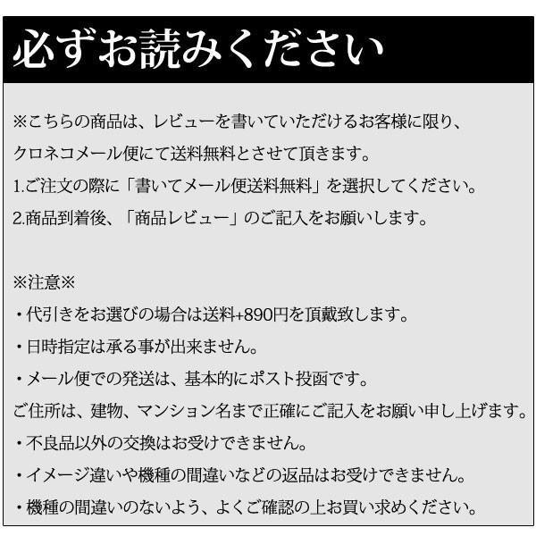 Xperia Z5 Premium SO-03H カバー ケース 手帳|hypnos|04