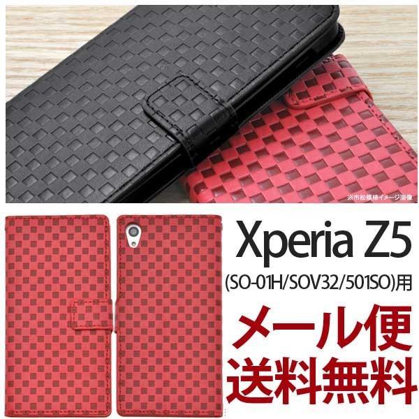 Xperia Z5 SO-01H SOV32 501SO  クロコダイル レザー デザイン スタンドケースポーチ 手帳型|hypnos