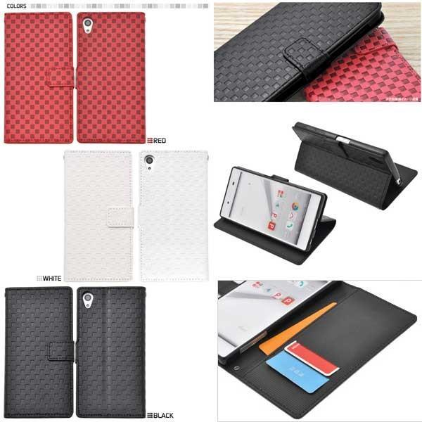 Xperia Z5 SO-01H SOV32 501SO  クロコダイル レザー デザイン スタンドケースポーチ 手帳型|hypnos|03