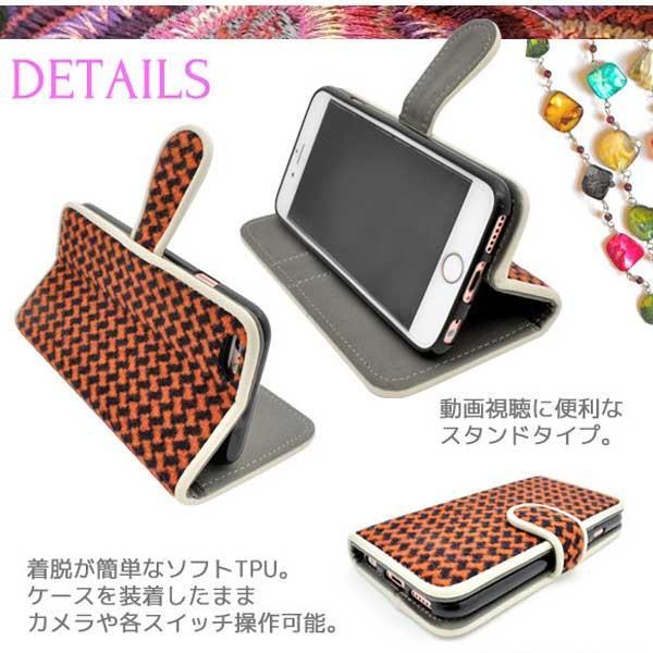 iPhone6s  ケース アイフォン6 手帳 かわいい手帳|hypnos|02