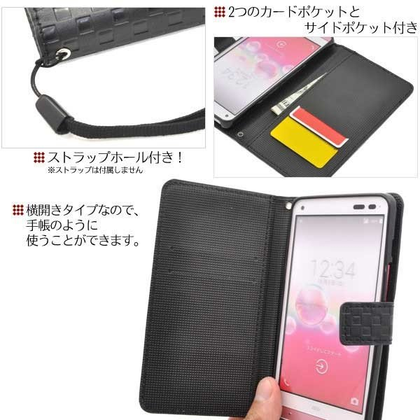 DIGNO rafre KYV36(ディグノ ラフレ) 市松模様デザインスタンドケースポーチ 手帳型 手帳 スタンド カード収納|hypnos|02