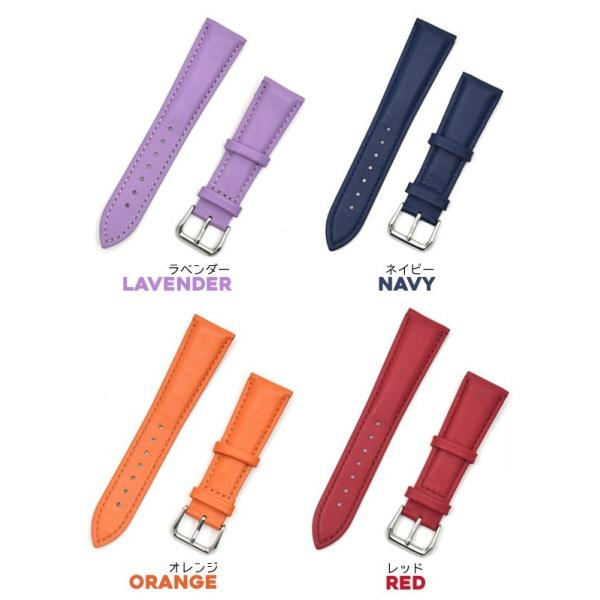 腕時計用ベルト シープスキンレザー 羊本革 12mm  時計用羊本革ベルト 時計 腕時計 バンド
