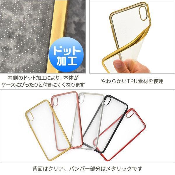 iphone XS Max ケース iphone xs ケース アイフォンxs ケース メタリックバンパーソフトクリアケース 透明 ケース 耐衝撃 ソフトケース カバー hypnos 03