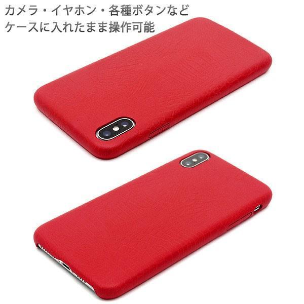 iphone XS Max ケース クロコダイルデザイン ソフトケース アップル おしゃれ アイフォンxs max hypnos 02
