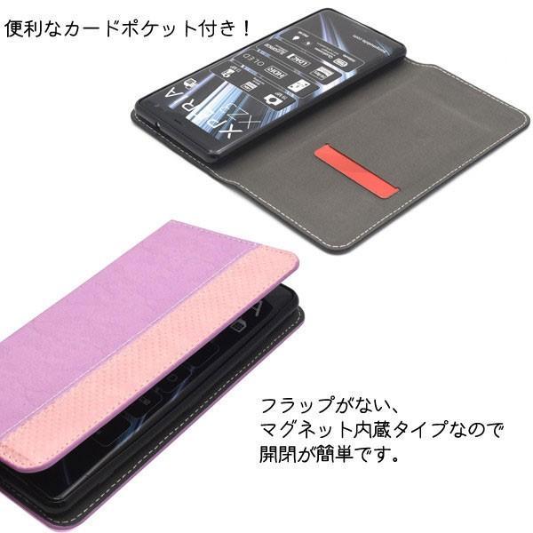 Xperia XZ3 SO-01L/SOV39/801SO 手帳型 レースデザインレザーケース 手帳型ケース スタンドケース スマホケース エクスペリア スマホカバー xz3 手帳|hypnos|03