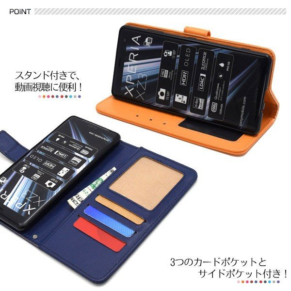 Xperia XZ3 SO-01L/SOV39/801SO 手帳型 手帳型ケース スタンドケース スマホケース エクスペリア スマホカバー xz3 手帳 hypnos 02