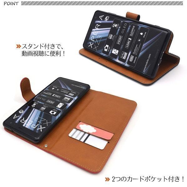 Xperia XZ3 SO-01L/SOV39/801SO 手帳型 カーボンデザイン 手帳型ケース スタンドケース スマホケース エクスペリア スマホカバー xz3 手帳|hypnos|02