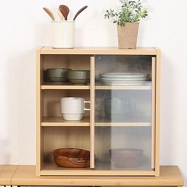 ミニ食器棚 キッチン収納 ガラス戸 食器棚 幅43 コンパクト キッチン 収納 食器入れ hypnos