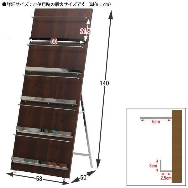 ウッド マガジンラック デコール 5段 ブックスタンド 本立て ラック 棚 収納 本棚 カタログ 雑誌|hypnos|02