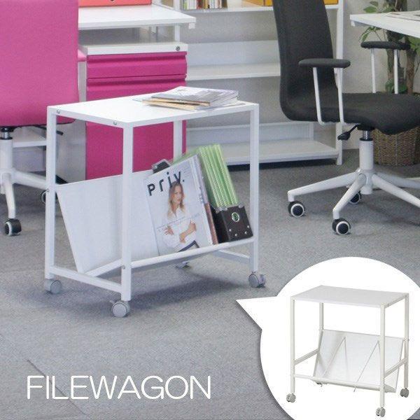 ファイルワゴン/キャスター付き/スチール/ナイロンキャスター使用/オフィス収納/書類収納|hypnos