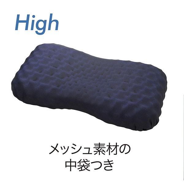 まくら エアー エアー3D 3Dピロー コンディショニングピロー/TOUGH/タフ/西川産業/東京西川/安眠|hypnos|02
