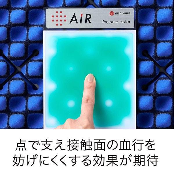 エアー01 マットレス/HARD シングル AIR01 エアー ファースト air AIR コンディショニングマットレス 敷き布団 東京西川 西川 120N|hypnos|03