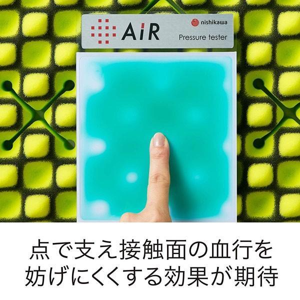エアー01 マットレス BASIC ダブル AIR01 エアー ファースト air AIR  新生活応援 1人暮らし 敷き布団 東京西川 西川 100N|hypnos|03