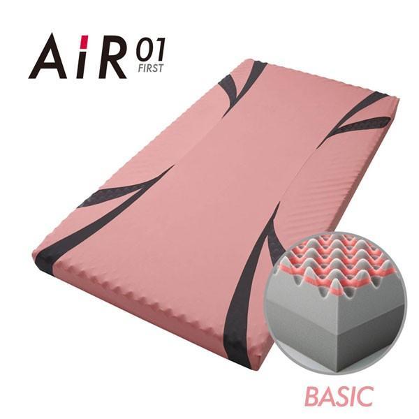 エアー01 ベッドマットレス/BASIC 175N AIR01 エアー ファースト 西川 西川エアー air AiR AIR Air ベーシック シングル|hypnos|02
