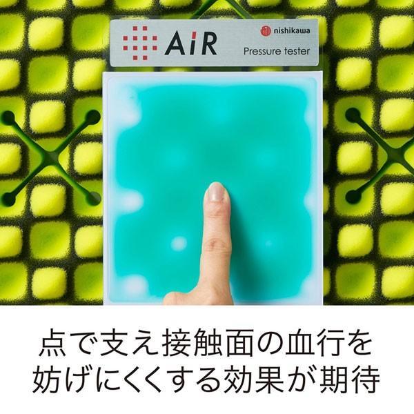 エアー01 ベッドマットレス/BASIC 175N AIR01 エアー ファースト 西川 西川エアー air AiR AIR Air ベーシック シングル|hypnos|05