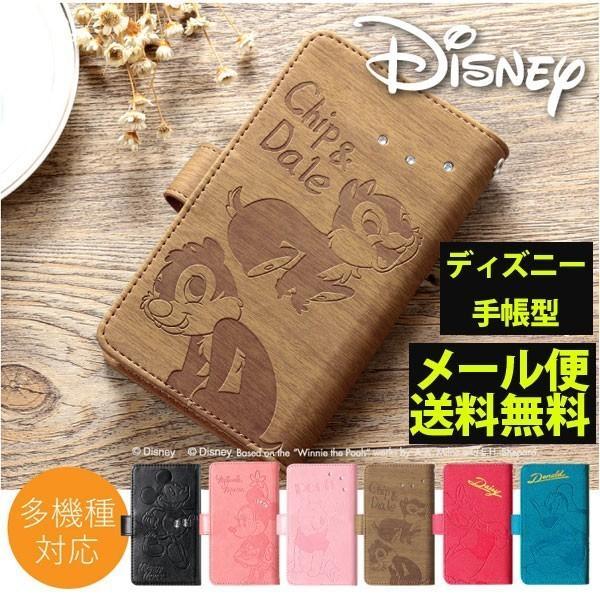 f3b08abb6a Disney ディズニー Galaxy S9 S8 Feel ケース ディズニー 手帳 手帳型 ギャラクシーS9/S8/ ...