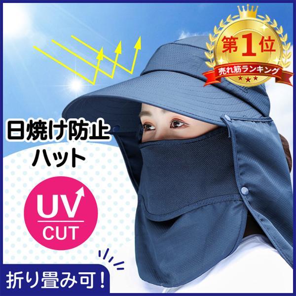 日焼け防止UVカットUVハットレディースサンバイザー日焼け折畳み可つば広帽子農作業ガーデニング用