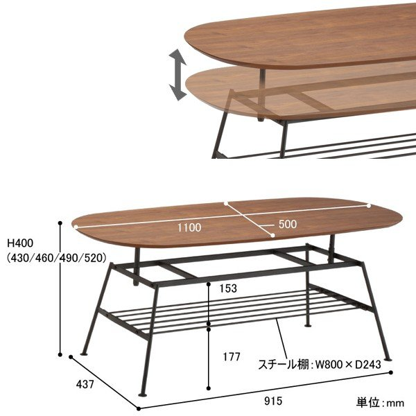... 高さ調整可能おしゃれセンターテーブル幅110奥行50高さ40,43 ...