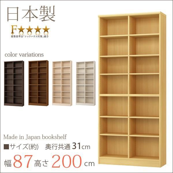 本棚 エースラック カラーラック おしゃれ 日本製 書棚 約幅90 奥行30 高さ200cm 大容量 収納 背の高い シェルフ 棚 ラック 安心 安全 丈夫
