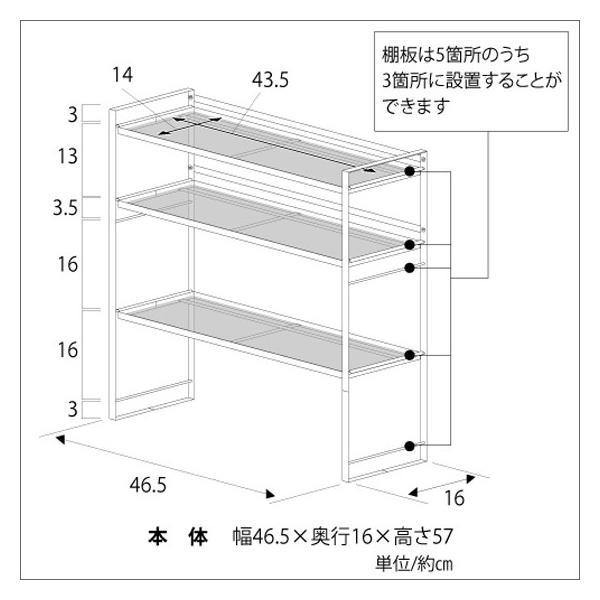 キッチン ラック3段 シェルフ DS20 ステンレス製 おしゃれ 足立製作所 日本製 組立品|i-11myroom|02