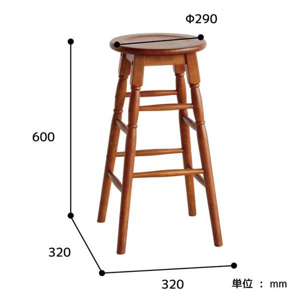 座面高さ60cm天然木製スツールハイタイプブラウン椅子イス低いおしゃれ丸型円形飾り台モダン茶色ウッド/hommage市場家具 i-11myroom 03