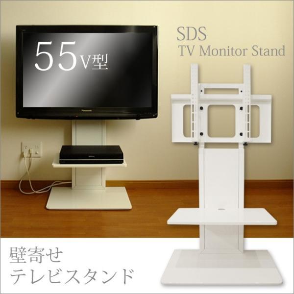 MW-3755ST11おしゃれ壁寄せテレビスタンド37-55V型モニタワーホワイト壁寄せテレビ台据置き式SDSエスディエス正規品|i-11myroom