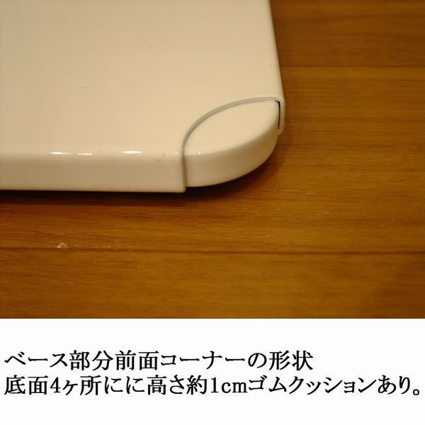MW-3755ST11おしゃれ壁寄せテレビスタンド37-55V型モニタワーホワイト壁寄せテレビ台据置き式SDSエスディエス正規品|i-11myroom|04